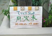 Shiru180_2